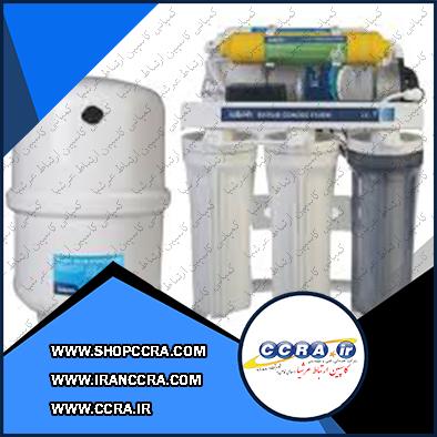 دستگاه تصفیه آب خانگی ربن مدل RO-601M