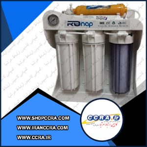 دستگاه تصفیه آب خانگی رونپ (RONAP)