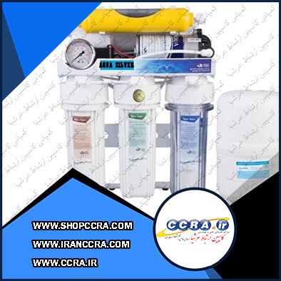 دستگاه تصفیه آب خانگی آکوا سیلور شش مرحله ای