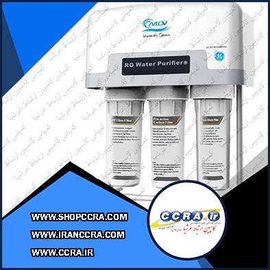 دستگاه تصفیه آب خانگی میدیا مدل MRO1644-5