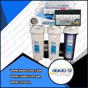 دستگاه تصفیه آب خانگی لکس پیور مدل BRAIN-XN1900