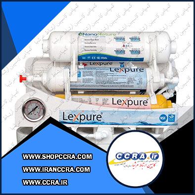 دستگاه تصفیه آب خانگی لکس پیور مدل RO-LX1720