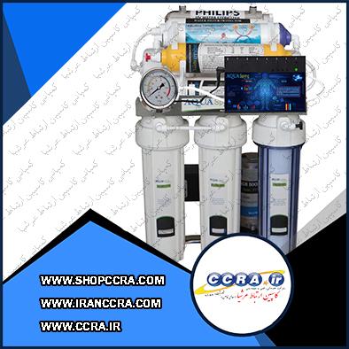 دستگاه تصفیه آب خانگی آکوا اسپرینگ مدلCHOROME-BXS9