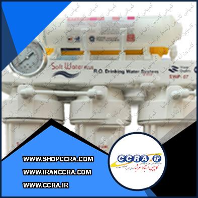 دستگاه تصفیه آب خانگی سافت واتر مدل SWP-07