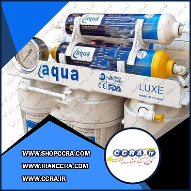دستگاه تصفیه آب شش مرحله ای خانگی آکوا مدل لوکس