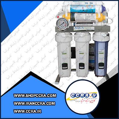 دستگاه تصفیه آب خانگی آکوا اسپرینگ مدل CHROME-AS10