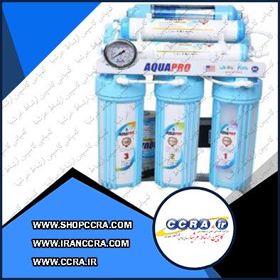 دستگاه تصفیه آب خانگی آکوا پرو مدل AQUA-PRO-45G8