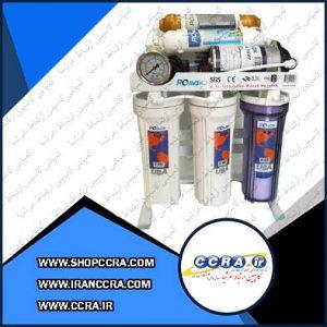 دستگاه تصفیه آب خانگی شش مرحله ای آر او مکس (RO max)