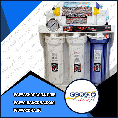 دستگاه تصفیه آب خانگی آکوا کلییر مدل RO-T7-C2200