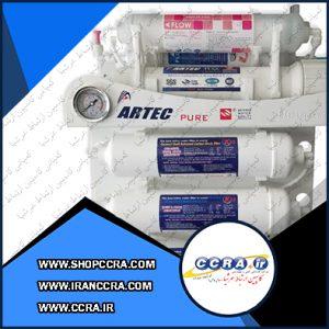خدمات پس از فروش دستگاه تصفیه آب خانگی آرتک پیور مدلRO-I640