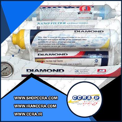 دستگاه تصفیه آب زیرسینکی دیاموند مدل RO-DRN728
