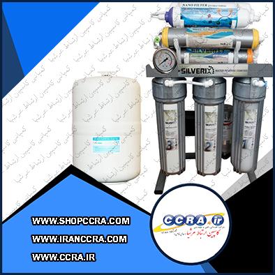 دستگاه تصفیه آب خانگی تک پیور مدل CHROME2019-T8500