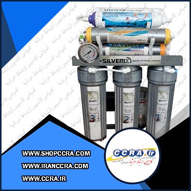 دستگاه تصفیه آب خانگی سیلوریکس مدل silverix2020-10S