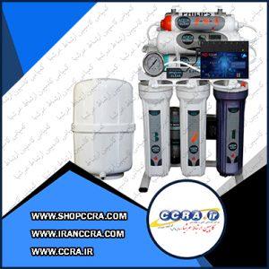 دستگاه تصفیه آب خانگی آکوا کلییر مدل NewDesign2020-IAQX10