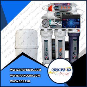 دستگاه تصفیه آب خانگی آکوا کلییر مدل NEWDESIGN2020-IALN10