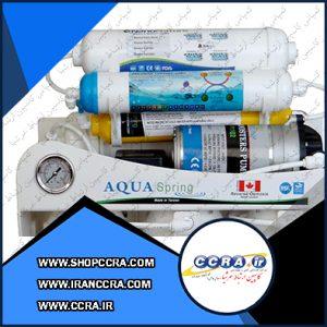 دستگاه تصفیه آب خانگی آکوا اسپرینگ مدل AQ-SF2500