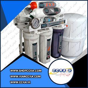 دستگاه تصفیه آب خانگی آکوا کلییر مدل Newdesign2020-AFQ9