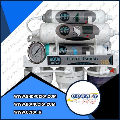 دستگاه تصفیه آب خانگی آکوا کلییر مدل Newdesign2020-AFC8