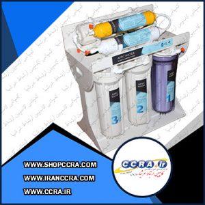 دستگاه تصفیه آب خانگی اپک واتر مدل AW990