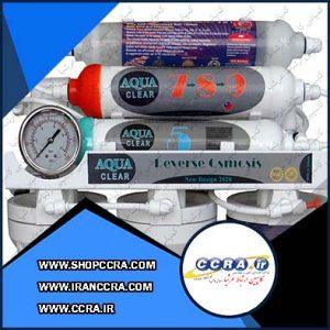دستگاه تصفیه آب خانگی آکوا کلییر مدل NEWDESIGN2020-AQL9