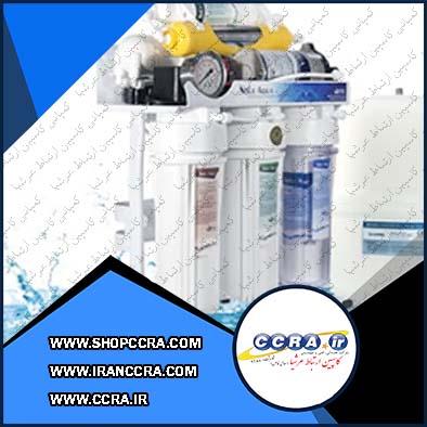 تشخیص دستگاه های تصفیه آب خانگی اصل از انواع تقلبی
