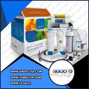 دستگاه تصفیه آب 8 مرحله ای آکوا کلاسیک