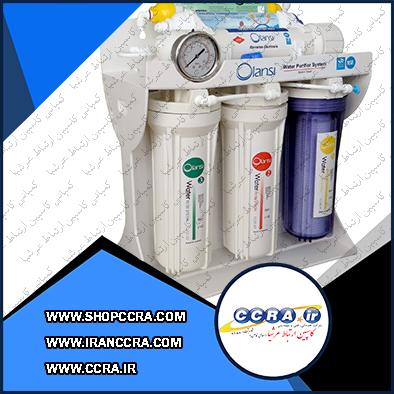 دستگاه تصفیه آب خانگی اولانسی مدلRO-A1320