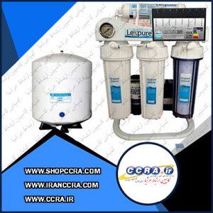 دستگاه تصفیه آب خانگی لکس پیور مدل BRAIN-X-1707