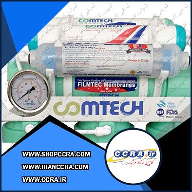 دستگاه تصفیه آب خانگی کامتک مدل RO9-9500
