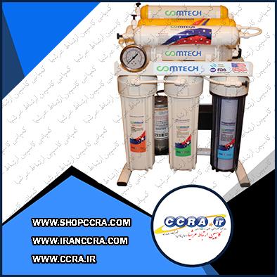 دستگاه تصفیه آب خانگی کامتک مدل ECO-8S