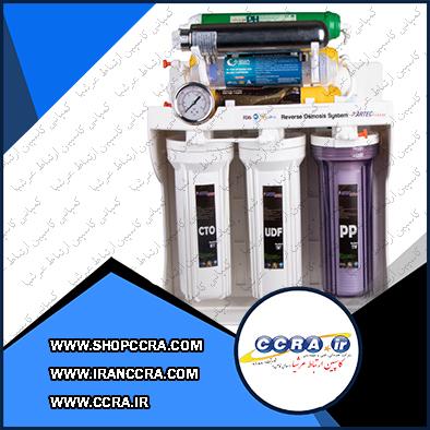 دستگاه تصفیه آب خانگی آرتک پیور وان مدل UV PSE-1004