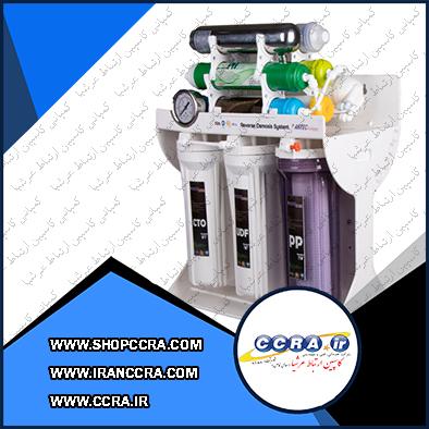 دستگاه تصفیه آب خانگی آرتک پیور وان مدل UV PAE-10004 GPRO