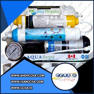 دستگاه تصفیه آب خانگی آکوا اسپرینگ مدل RO-AF1600