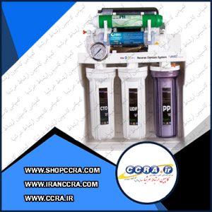 دستگاه تصفیه آب خانگی آرتک پیور وان مدلUV PSE-103 GPRO