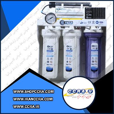 دستگاه تصفیه آب خانگی هوشمند اچ بی واتر مدل RO-11