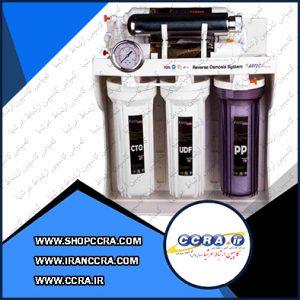 دستگاه تصفیه آب خانگی آرتک پیور وان مدل UV PA-104