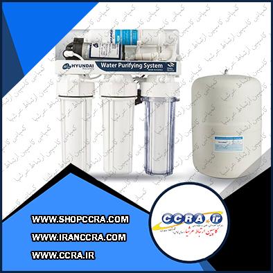دستگاه تصفیه آب خانگی هیوندا مدل RO-251