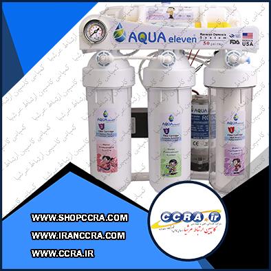 دستگاه تصفیه آب خانگی آکوا الون مدل AQUARO-50