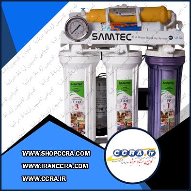 دستگاه تصفیه آب خانگی سامتک مدل AB7