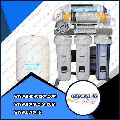 دستگاه تصفیه آب خانگی آکوا اسپرینگ مدل CHROME-A8