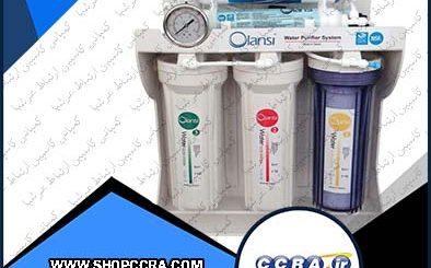 دستگاه تصفیه آب خانگی اولانسی مدل RO-A980