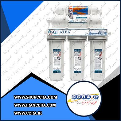 دستگاه تصفیه آب 5 مرحله ای آکواتک با فناوری اولترافیلتراسیون