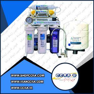 دستگاه تصفیه آب خانگی زینود مدلAXS-505HB