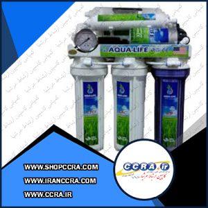 دستگاه تصفیه آب خانگی 7 مرحله ای آکوا لایف
