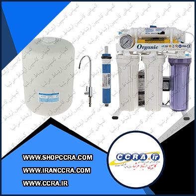 دستگاه تصفیه آب خانگی ارگانیک مدل 05