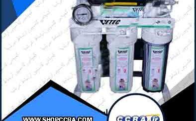 دستگاه تصفیه آب خانگی هفت مرحله ای اینلاین وتک