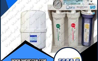 دستگاه تصفیه آب خانگی اولانسی مدل RO-A950