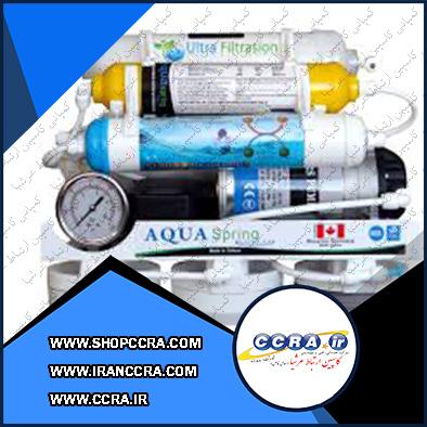 دستگاه تصفیه آب خانگی آکوا اسپرینگ مدل RO-AF1400