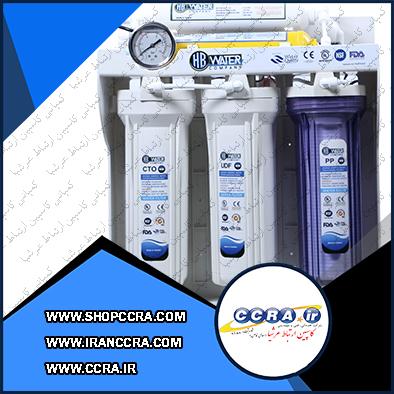 دستگاه تصفیه آب خانگی اچ بی واتر مدل RO-08