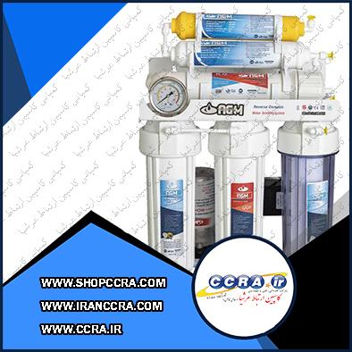 دستگاه تصفیه آب خانگی شش مرحله ای AGM